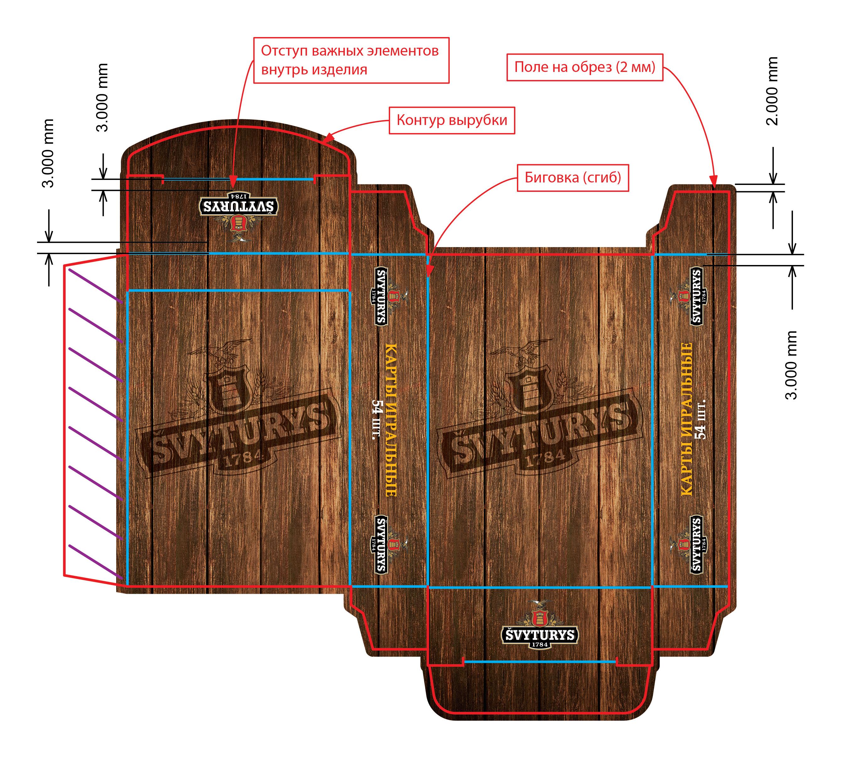 схема макета коробки карт